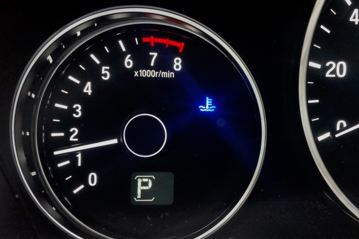 Should I Change the Thermostat? | News | Cars com